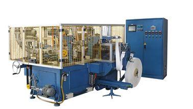 Китай Машина бумажного стаканчика 150pcs/min SCM-H горизонтальные высокоскоростные автоматические/машинное оборудование делать с запечатыванием горячего воздуха дистрибьютор